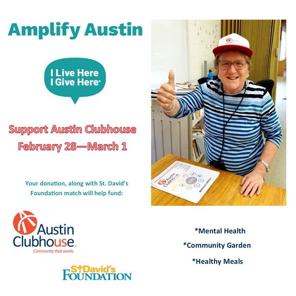 Amplify Austin Clubhouse!
